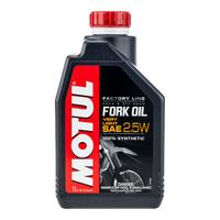 Motul 16-620-01 Fork Oil Factory Line 2.5W (Very Light) 1L