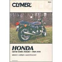 Clymer CM341 Honda CB750 SOHC 1969-1978 (M341)