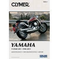 Clymer CM4957 Yamaha V-Star 650 Manual 1998-2011