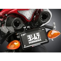 Yoshimura Fender Eliminator Kit Black for Yamaha YZF-R1 09-14
