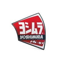Yoshimura Muffler Decal for RS-4D Mufflers End Cap